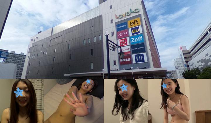 新潟で即日セックスする3つの方法!素人~プロまで【古町&新潟駅】